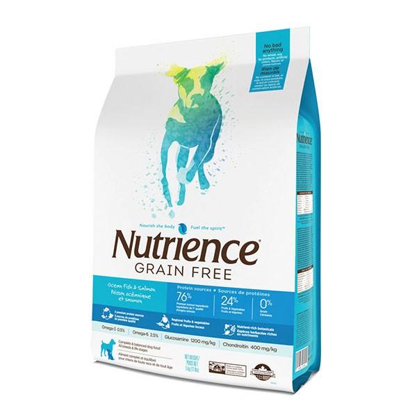Nutrience 無穀物七種魚配方10kg