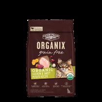 Organix 無穀物雞肉貓糧3lb