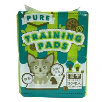 PURE Training Pads 50片裝