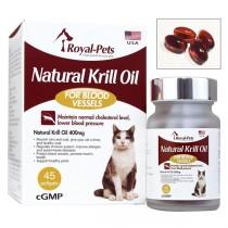 Royal-pets 貓用磷蝦油丸45粒