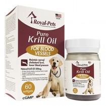Royal-pets 犬用磷蝦油丸60粒