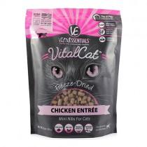 Vital Essentials 貓雞小脆粒12oz